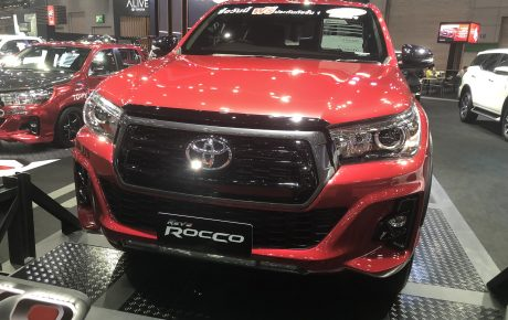 Toyota Hilux Revo Rocco 2020 Double Cab pictures Specs Specification Export
