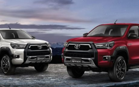 2020-21-22 Toyota Hilux Revo Facelift Double Cab Smart Cab Pictures For Sale Export