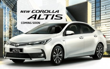 All-new Toyota Altis 2017